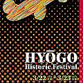 Hyogo Japan Historic Festival by Georgia Fowler