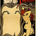 Ibsen Theater  by Bill Cannon