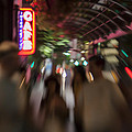 International Cafe Neon Sign And Street Scene At Night Santa Monica Ca Landscape by Scott Campbell
