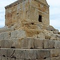 Iran Cyrus Tomb Pasargadae by Lois Ivancin Tavaf
