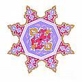 Islamic Art 07 by Antony McAulay