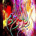 Islamic Caligraphy 002 by Catf