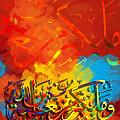 Islamic Calligraphy 008 by Catf