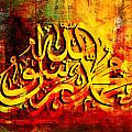 Islamic Calligraphy 009 by Catf