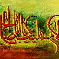 Islamic Calligraphy 012 by Catf