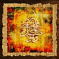Islamic Calligraphy 030 by Catf