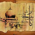 Islamic Calligraphy 033 by Catf