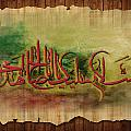 Islamic Calligraphy 034 by Catf