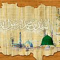 Islamic Calligraphy 038 by Catf