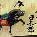 Japanese Horse Calligraphy Painting 01 by Feile Case