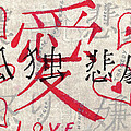 Japanese Kanji Depicting How All Difficulties Can Be Overcome With Love by Jessica Foster