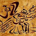Jazz Abstract Coffee Painting by Georgeta  Blanaru