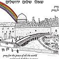 Jerusalem With Rainbow by Linda Feinberg