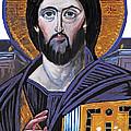 Jesus Icon by Munir Alawi