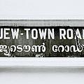 Jew Town by Shaun Higson