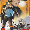 Joe Kidd, Clint Eastwood On Japanese by Everett
