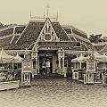 Jolly Holiday Cafe Main Street Disneyland Heirloom by Thomas Woolworth