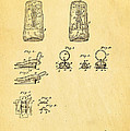 Judson Zipper Patent Art 1893 by Ian Monk