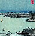 Kanazawa Full Moon 1857 Right by Padre Art
