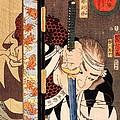 Kansaki - Noriyasu by Pg Reproductions