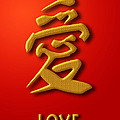 Love Chinese Calligraphy Gold On Red Background by David Gn