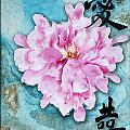 Love Double Happiness With Red Peony by Peter v Quenter