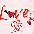 Love From The Orient by Mindy Bench
