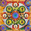 Mandala Wheel by Darold Hopen