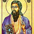 Mark The Evangelist Icon by Ryszard Sleczka