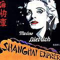 Marlene Dietrich Art Deco French Poster Shanghai Express 1932-2012 by David Lee Guss