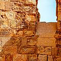 Masada Fortress by Alexey Stiop
