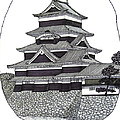 Matsumoto Castle by Frederic Kohli