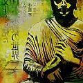 Meditating Buddha by Corporate Art Task Force