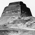 Meidum Pyramid, 1879 by Science Source