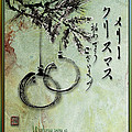 Merry Christmas Japanese Calligraphy Greeting Card by Peter v Quenter