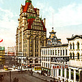 Milwaukee's Wisconsin Street 1899 by Mountain Dreams