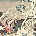 Minamoto No Muneyuki Ason by Hokusai