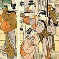 Miyamoto Teahouse 1791 by Padre Art