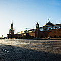 Moscow Red Square From North-west To South-east by Alexander Senin