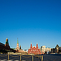 Moscow Red Square From South-east To North-west by Alexander Senin
