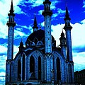 Mosque In Blue Colors by Yury Bashkin