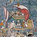Mughal - Noah's Ark by Granger