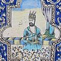 Nader Shah Qajar Ceramic Style Persian Art by Persian Art