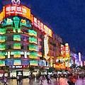 Nanjing Road In Shanghai by George Atsametakis