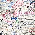 No To War 9/11 by Leonid Rozenberg