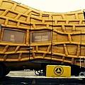 Nutmobile by Michael Krek