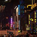 Nw 42nd Street  by Paul Mangold