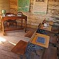 Old School by John Malone