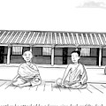 One Buddhist Monk Asks Another While Meditating by Bob Eckstein