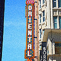 Oriental Theater With Sponge Painting Effect by Frank Romeo